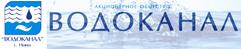 logo_vodokanal.png