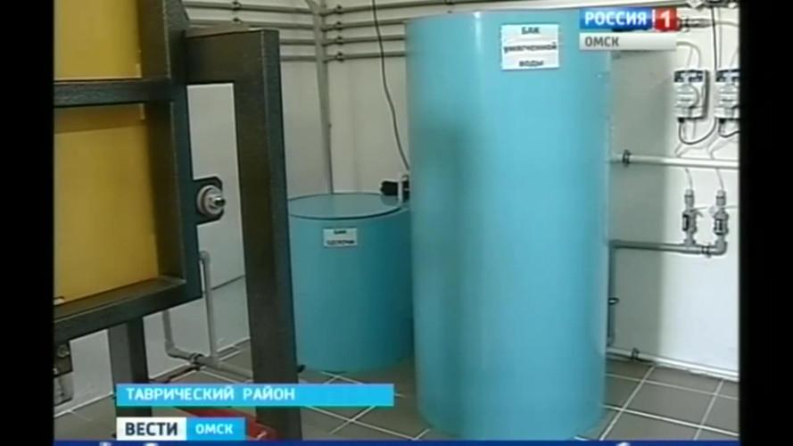 Новая система очистки воды в Тавричанке
