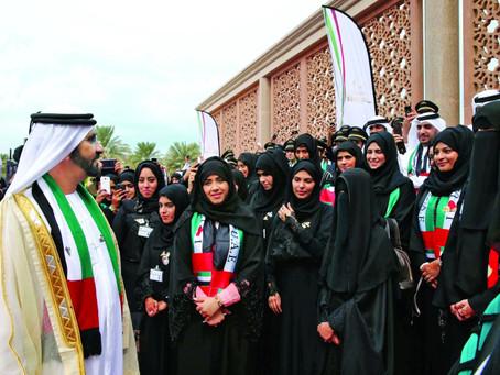 786 مليار دولار ثروات الشرق الأوسط النسائية .. والسعوديات والإماراتيات في الصدارة
