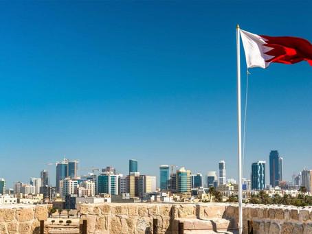 حوافز امنية واقتصادية تدفع البحرين للتطبيع مع اسرائيل