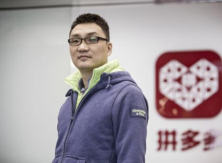هوانغ، من موظف بغوغل إلى ثاني أغنى رجل بالصين