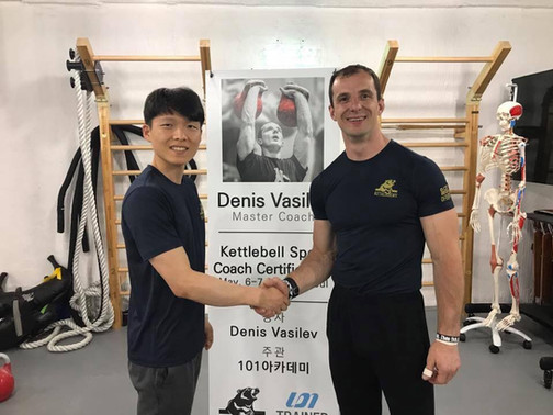 Certification course in South Korea