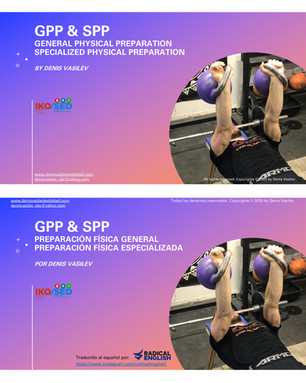 General and Specialized Physical Preparation class