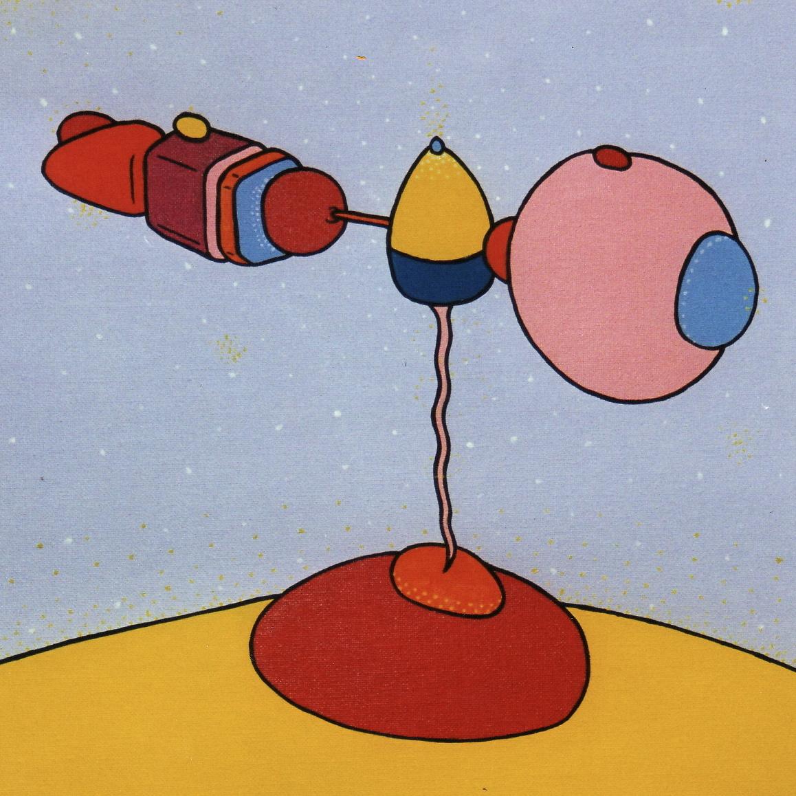 Navette... (50x50)
