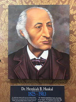 Painting of Dr. Hezekiah Hankal (1825-1903)