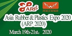Asia & Rubber Expo 2020.jpg