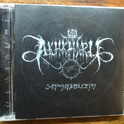 Akhkharu - Celebratum CD