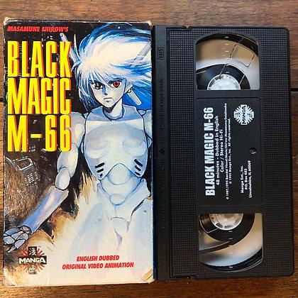Black Magic M-66 VHS