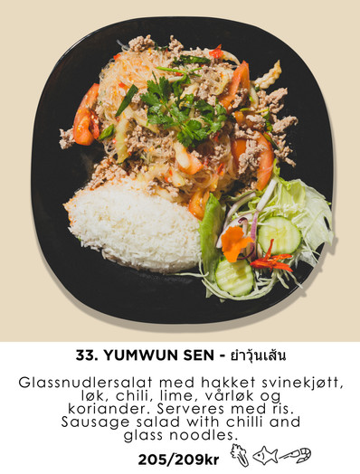 33 yumwun sen_1.jpg