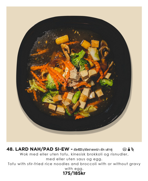 48 lard nah  vegan.jpg
