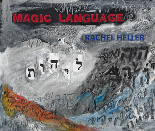 MAGIC LANGUAGE