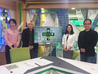【メディア出演】代表樋口がテレビ朝日の「津田大介 日本にプラス」にゲストとして出演しました