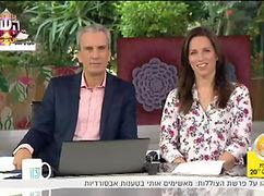 Reshet TV 2019