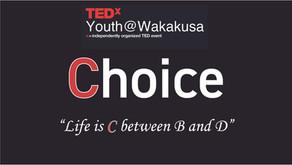 【TEDxとは】あなたの挑戦は、誰かの人生を変えるかもしれない。