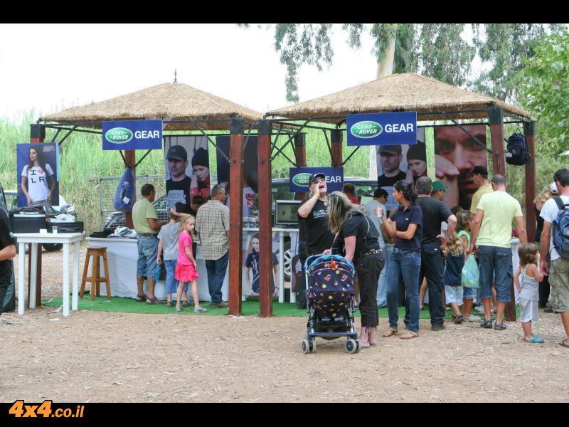 ארוע השקת מועדון לנדרובר (1).jpg