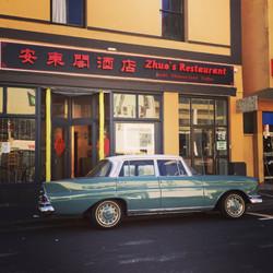 Vintage Asian
