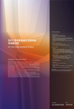 KICA International Exhibition