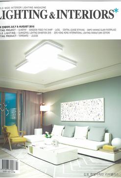 Lighting & Interiors