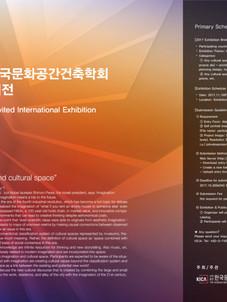 Exhibition>2017>KICA