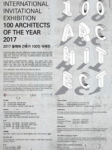 Exhitition>2017>100 Architects