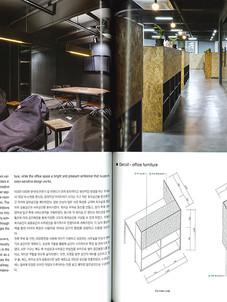 Publication>Interior World>APR15