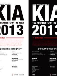 Exhibition>2013>100 Architects