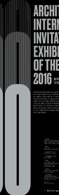KIA 100 Architects of the Year