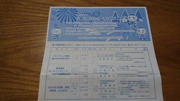 北九州市の市民センターでの市民講座でヨガ講座を行いました