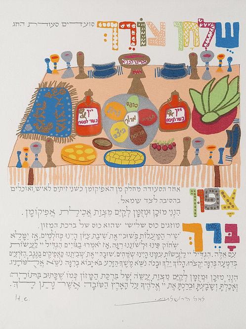 Sholchan Orech (Set Table)