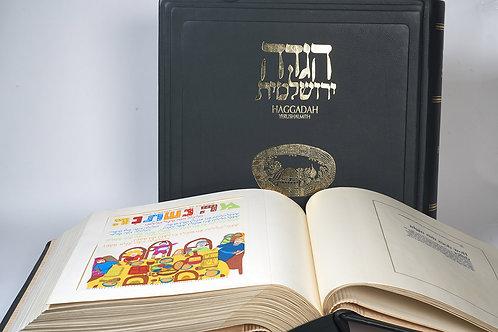 Haggadah Yerushalmit