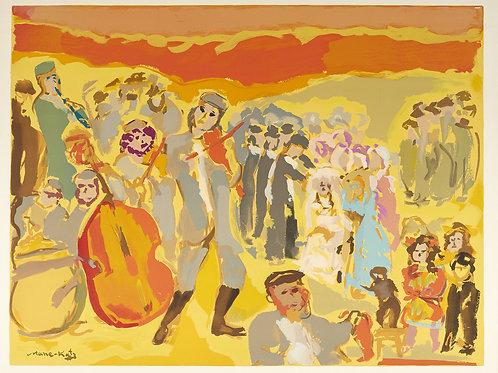 Stempenyu - The Wedding: The Bedeken
