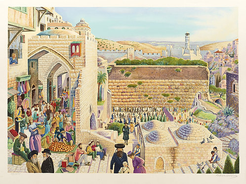 The Way To The Western Wall
