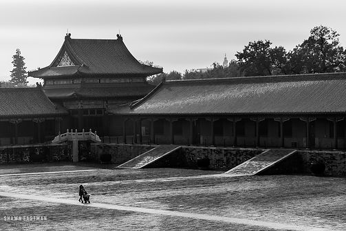 Street photograph at the Forbidden City in Beijing, China