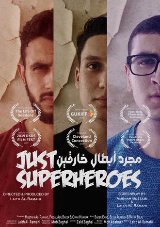 Just superheroes poster.jpg