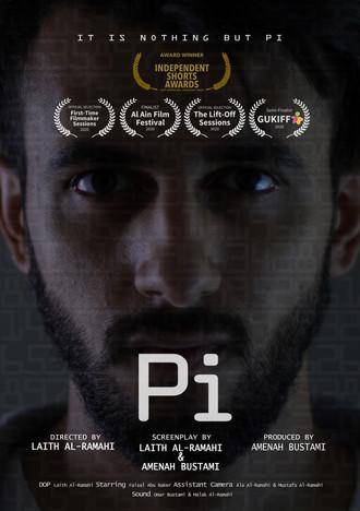 Pi poster.jpg