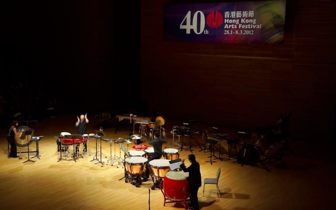 Hong Kong Arts Festival