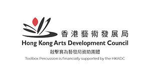 ADC_TBP-Logo.jpg