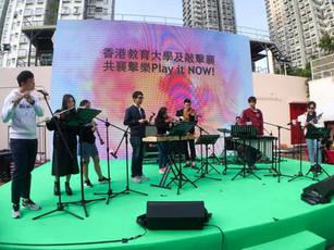 Tai Po Youth Arts Festival