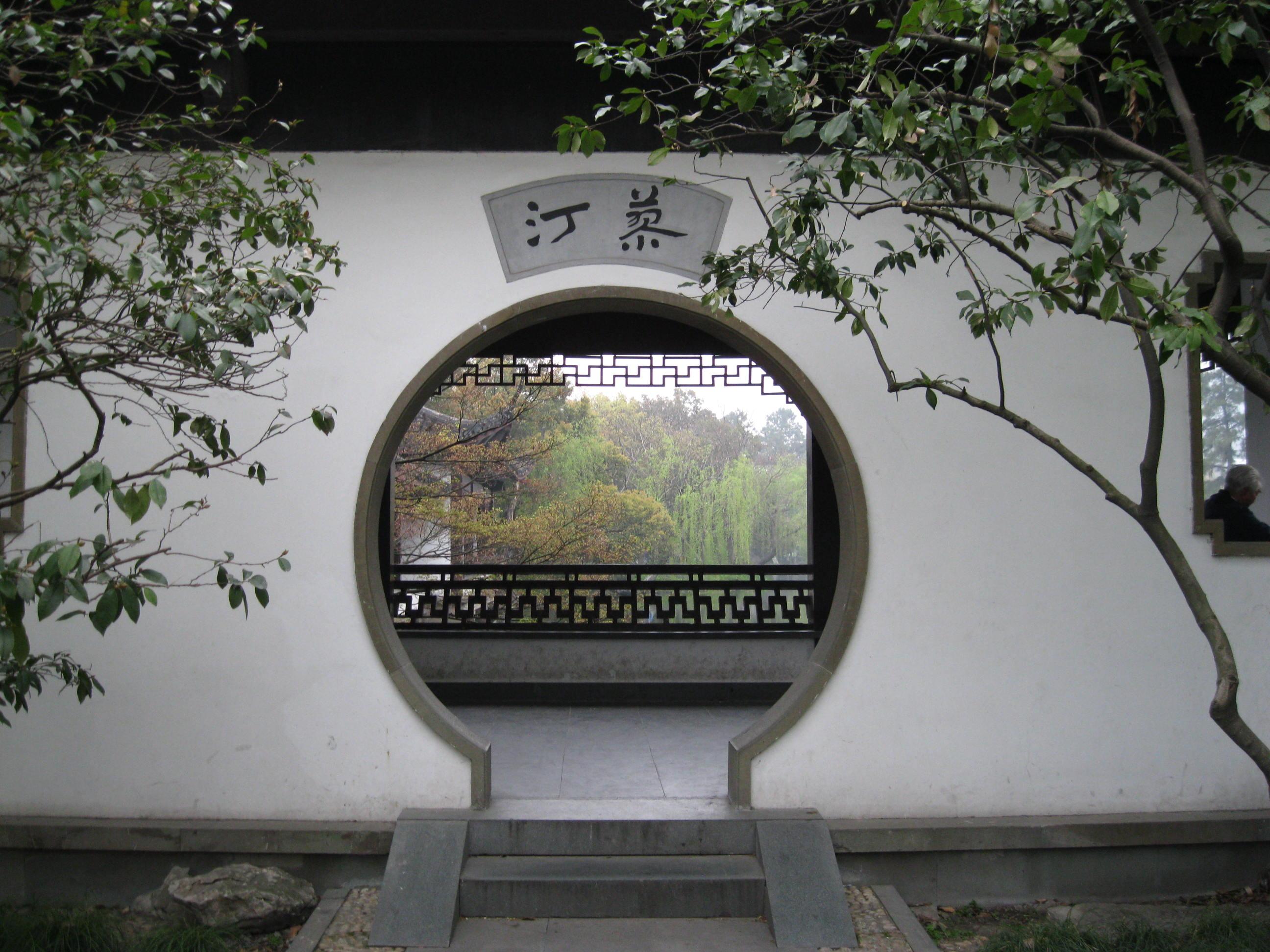 Hongzhou