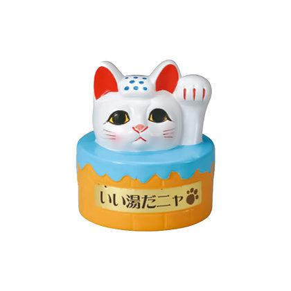 いい湯だニャ 招き猫