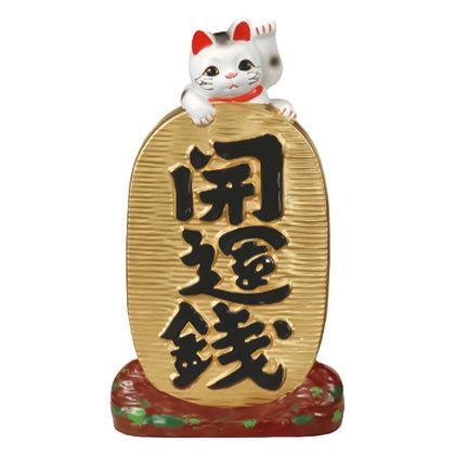 開運猫 白 招き猫