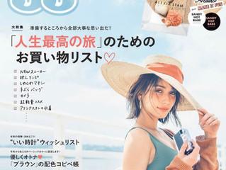 滝沢カレン 雑誌 JJ 表紙撮影