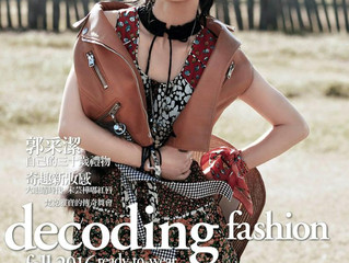 Vogue Taiwan Cover story