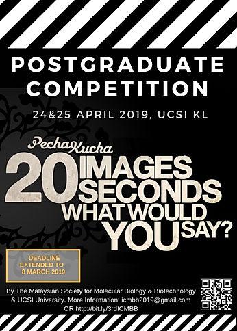 Postgraduatecompetition Ext.jpg
