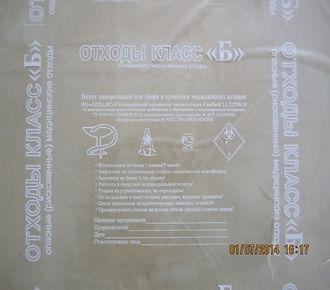 Пакеты ОЛДАНС-2.jpg