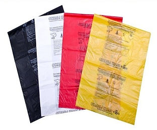 Пакеты полиэтиленовые, одноразовые для сбора и хранения медицинских отходов класса А,Б,В,Г ОЛДАНС