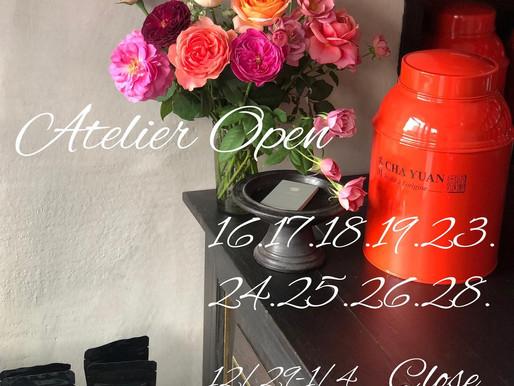 12月後半のAtelier Open予定