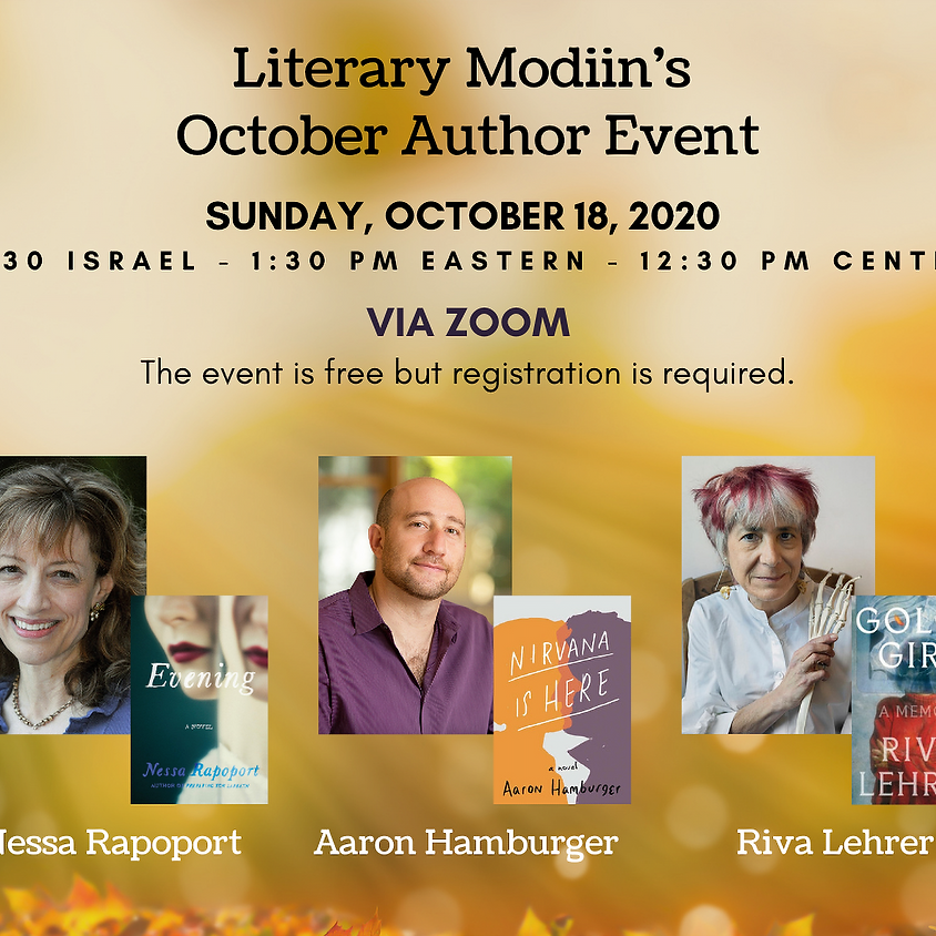 Literary Modiin October Author Event