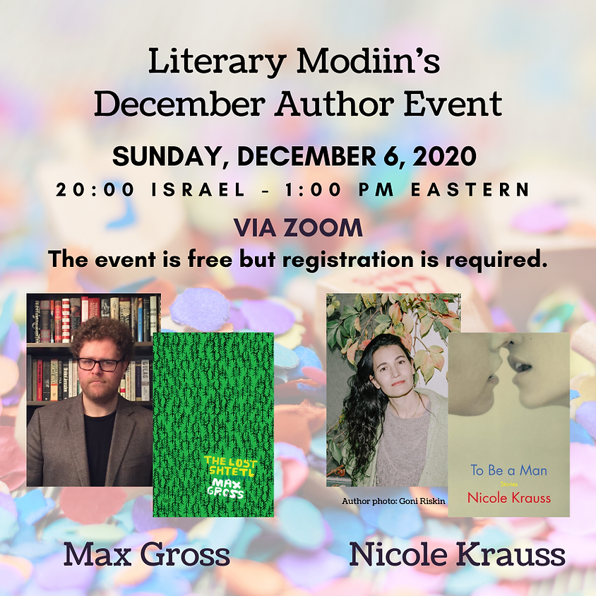 Literary Modiin December Author Event