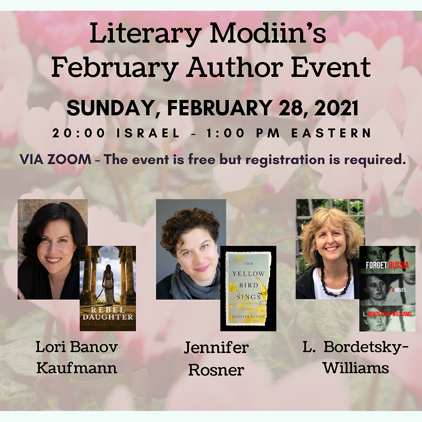 Literary Modiin - February 2021 Author Event